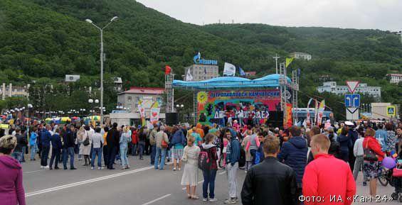 В Петропавловске День Камчатского края и День молодежи отпразднуют вместе (программа)