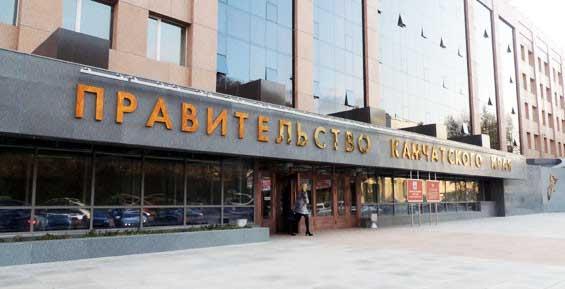 Прокуратура не станет оспаривать сверхпенсии камчатских чиновников