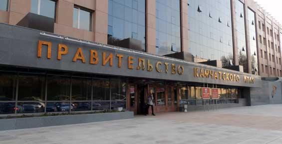 Бизнесмены Камчатки вместо митинга протеста пойдут на встречу в краевое правительство
