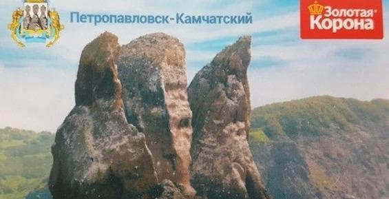 В Петропавловске открывается продажа льготных проездных на июль
