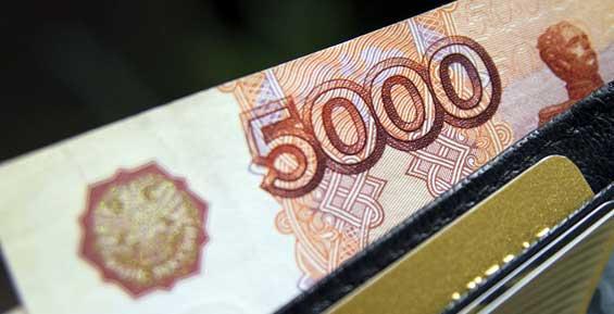 Камчатский маргинал пропил поддельные 5 тысяч рублей, которые нашел на помойке
