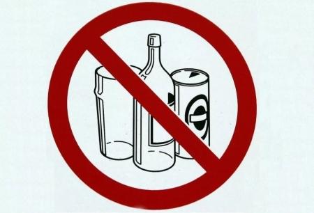 Розничную продажу алкоголя на неделю ограничат в Иркутске