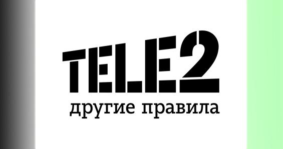 На финале клиенты Tele2 скачали в «Лужниках» на 40% больше трафика, чем на других матчах