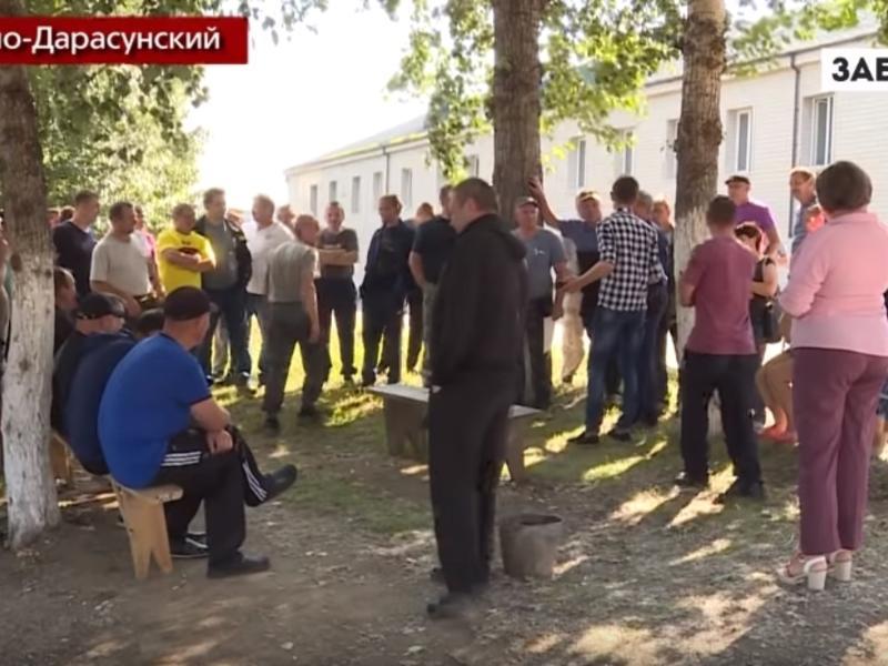 Власти Забайкалья отправятся в банк в Москве для решения ситуации на Дарасунском руднике