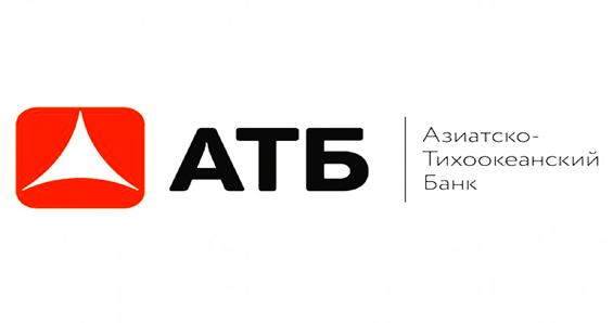 Азиатско-Тихоокеанский банк повысил ставки по вкладам