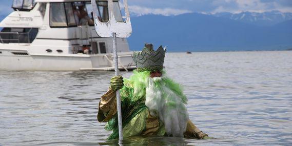 Из Авачинской бухты на Камчатке вышел царь морей Нептун