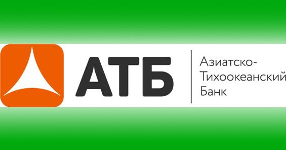 Представители АТБ обсудили финансовые перспективы взаимодействия России и Китая