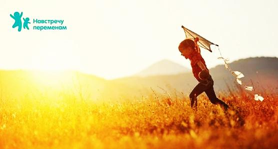 Tele2 и Фонд «Навстречу переменам» завершили первый этап конкурса социальных предпринимателей