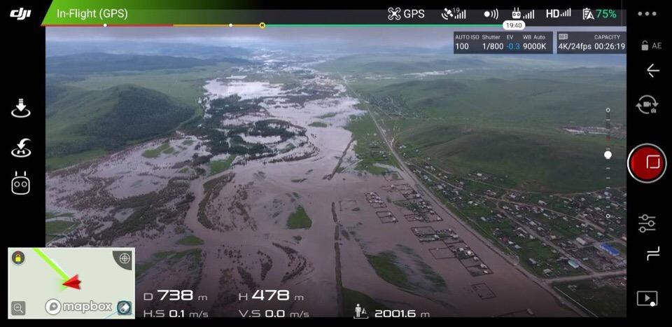 Фото и видео затопленных сел в Агинском районе появились у Заб.ру