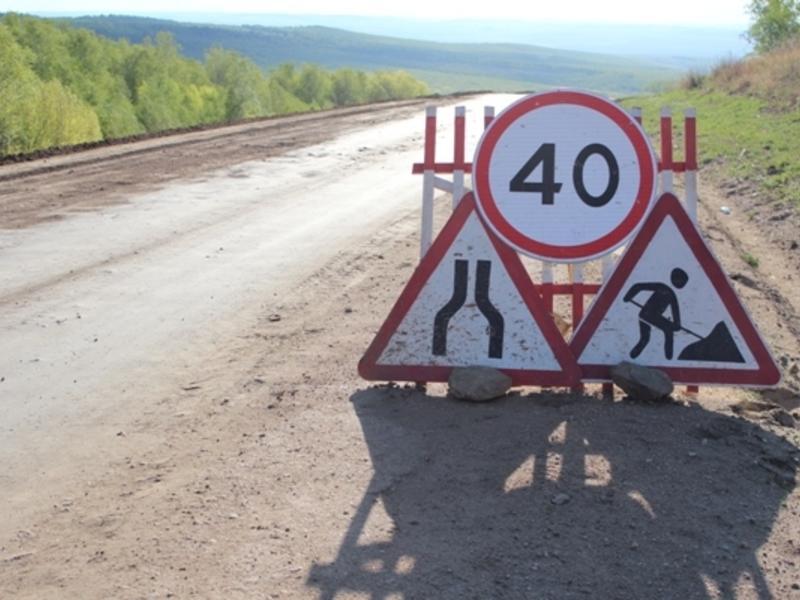 Автодорогу Чернышевск-Букачача восстановили после наводнения в Забайкалье