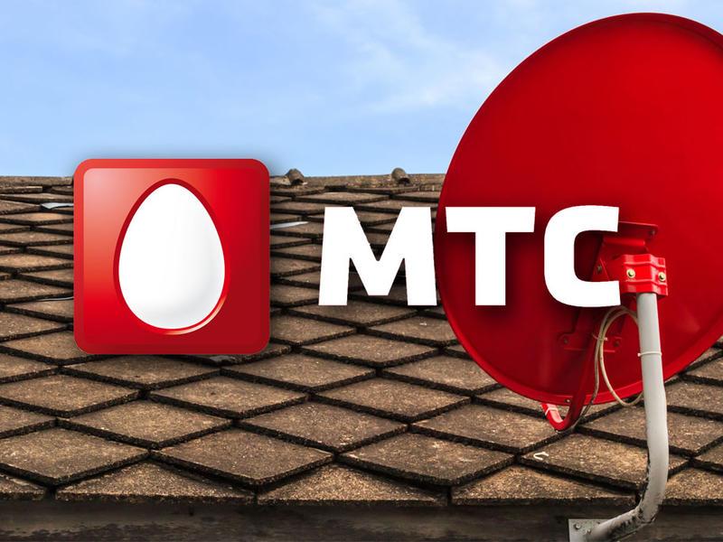 Число абонентов «Спутникового телевидения МТС» в Забайкалье за год увеличилось почти в 4 раза