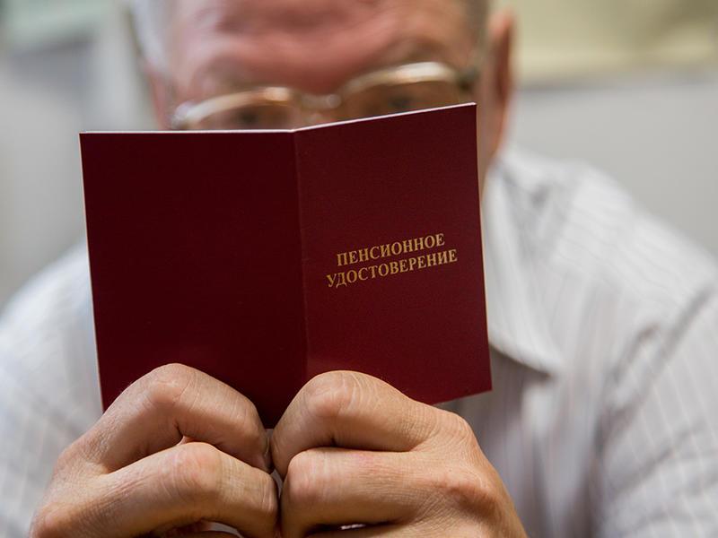 Читинка рассказала ЗабТВ-24, почему она против повышения пенсионного возраста