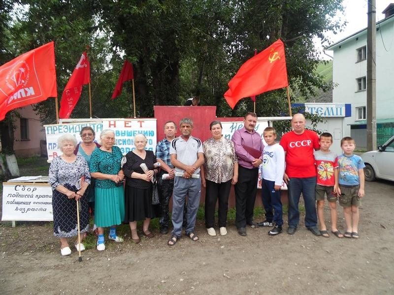 Очередной митинг против повышения пенсионного возраста прошел в Забайкалье
