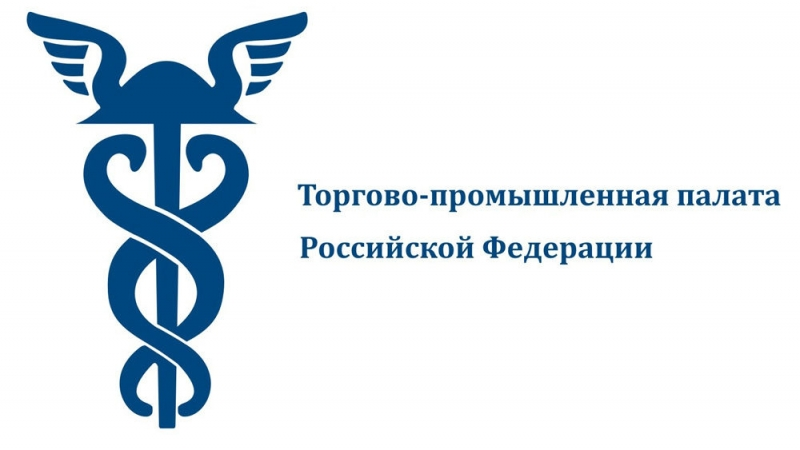 ТПП России предлагает пересмотреть закон о СМИ