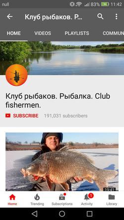 ТОП-5 мобильных приложений для рыбаков