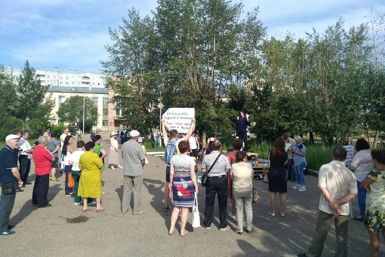 Очередной митинг против повышения пенсионного возраста и НДС проходит в Чите