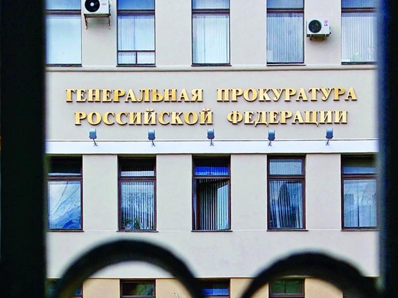 Депутат ГД от Забайкалья обратился в Генпрокуратуру по голодовке шахтеров в Вершино-Дарасуне