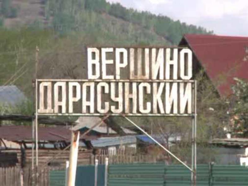 Глава Вершино-Дарасунского поддержал голодающих шахтёров