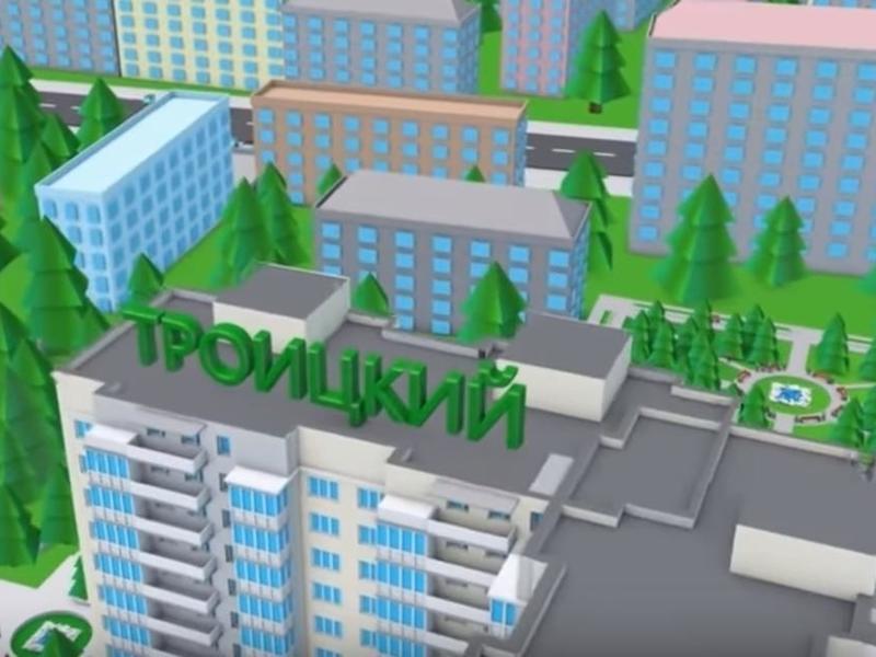 Жданова о «микрорайоне для медиков» в Чите: Деревья важно сохранить