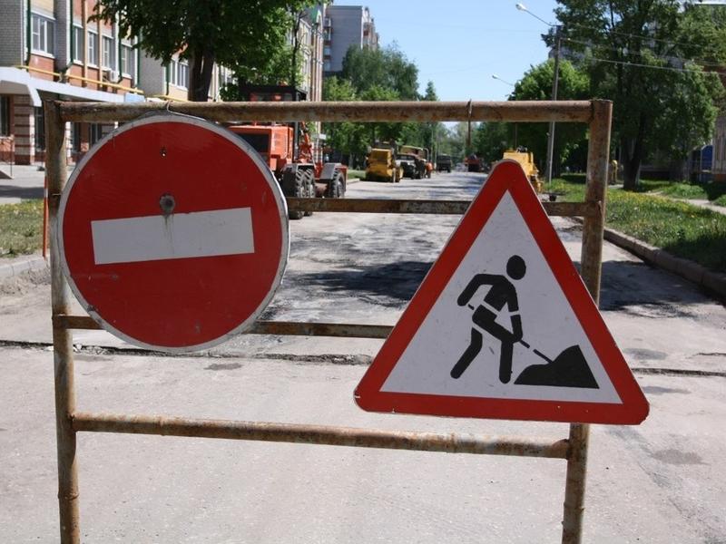 Дороги перекроют в Чите в связи с ремонтом 28 июля