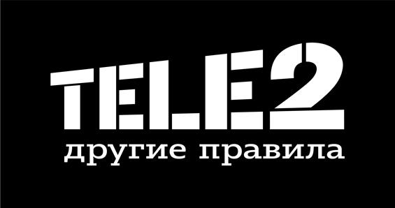 Tele2 зафиксировала рост трафика в приложении «Tele2 TV» в пятницу, 13-го