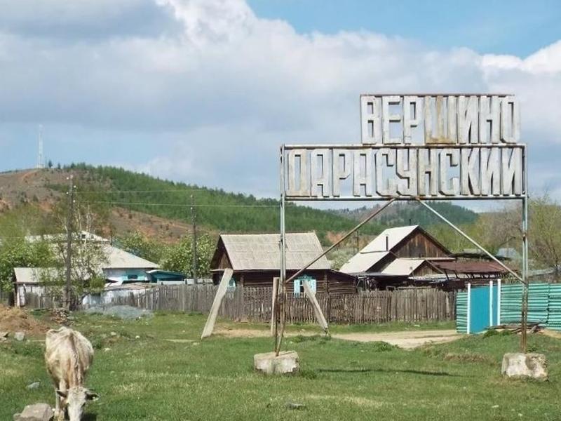 Голодавшие шахтеры Дарасунского рудника прекратили акцию и разошлись по домам