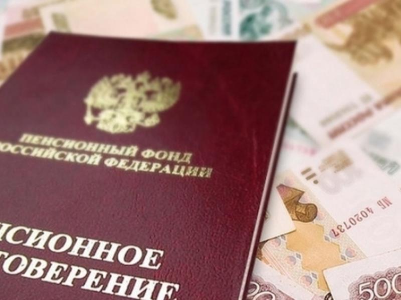 Названы не поддержавшие и одобрившие пенсионную реформу регионы РФ