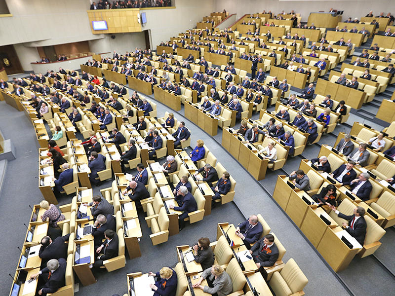 Госдума приняла закон о пенсионной реформе в первом чтении