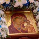 Крестный ход и праздничная литургия прошли в Казанском кафедральном соборе в Чите