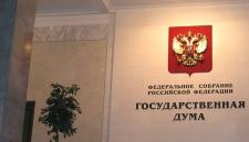 Депутаты рассмотрят законопроект о пожизненном заключении для педофилов