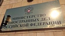 МИД назвал условия возобновления взносов в Совет Европы