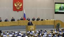 Госдумой отклонён законопроект о гендерном равенстве