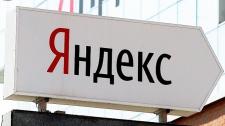 «Яндекс» выпустит собственный смартфон
