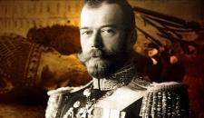 Россияне считают расстрел царской семьи чудовищным преступлением