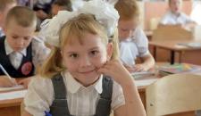 Роскачество дало советы по выбору школьной формы