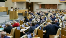 Владельцы паспортов болельщика могут приезжать в Россию без визы