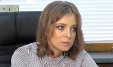 Наталья Поклонская не намерена сдавать депутатский мандат