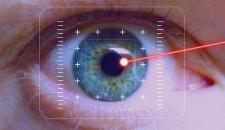 Найдена возможность остановить потерю зрения