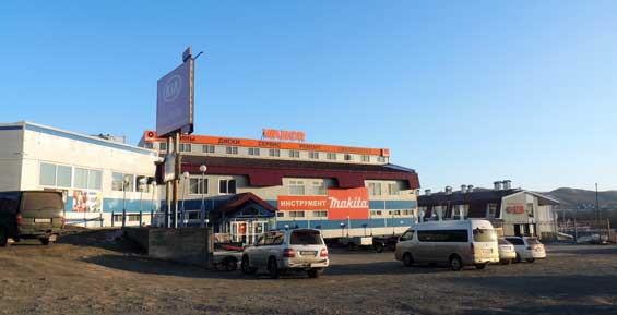 На Камчатку разбираться с делом владельца «Автомира» приедут из руководства ФНС