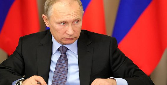 Путин назначил нового руководителя управления МВД в Камчатском крае