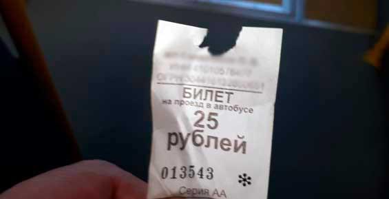 Власти Елизовского района объявили о повышении стоимости проезда в автобусах