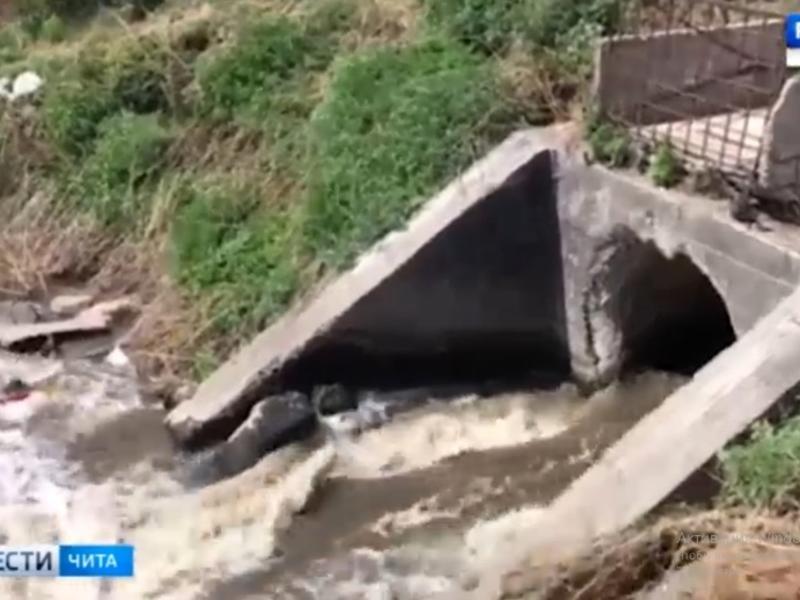 «Водоканал-Чита» сбрасывает в реку отходы жизнедеятельности без обработки