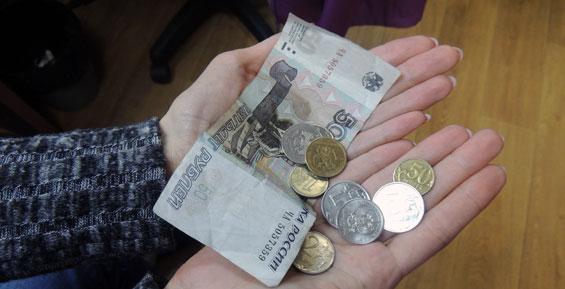 На Камчатке сокращаются промышленное производство и реальные доходы жителей
