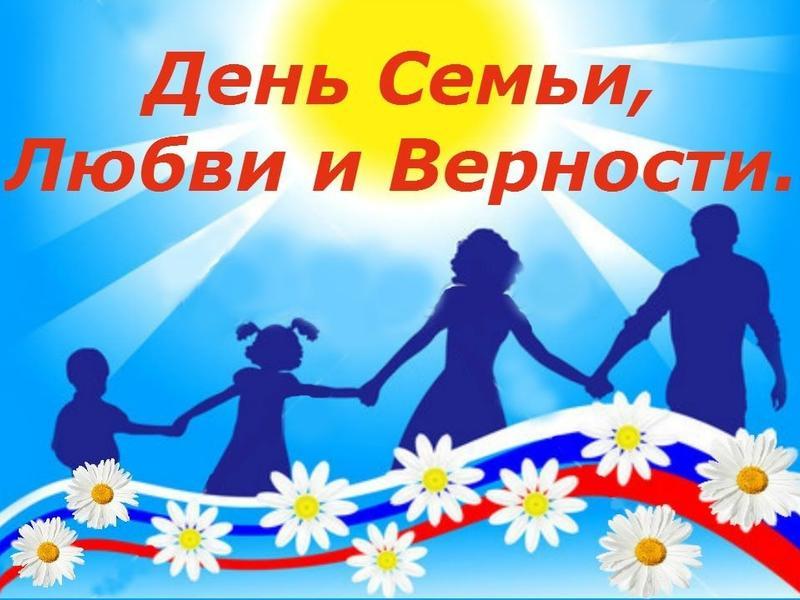 Более 70 семейных пар получили медали «За любовь и верность»