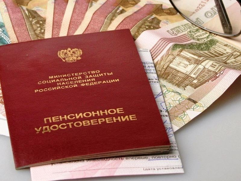 Госдума продлила сбор поправок по пенсионной реформе до сентября