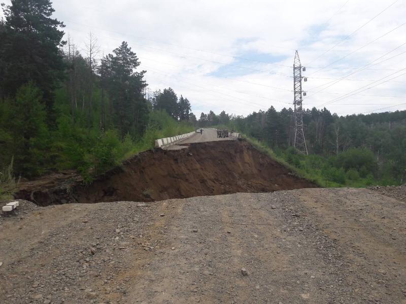 Дорогу на СК Высокогорье закрыли из-за обрушения