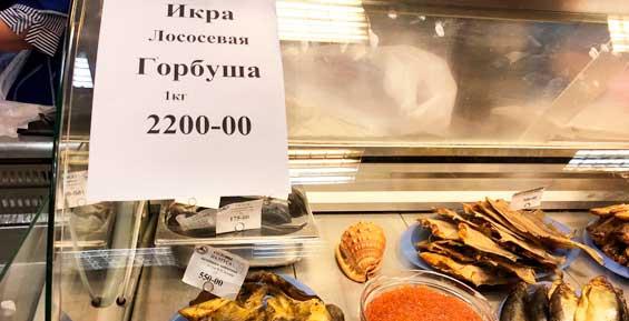 Власти похвалили рыболовецкую компанию за икру горбуши по 2 200 рублей за кило