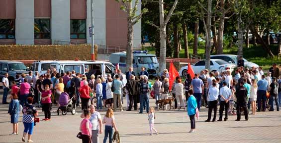 В Вилючинске провели митинг против пенсионной реформы, на очереди Петропавловск
