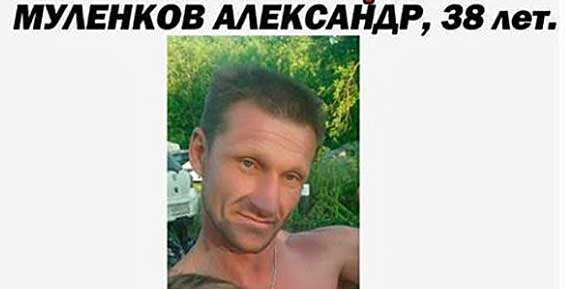 На Камчатке разыскивают мужчину, который мог утонуть, пытаясь попасть в Вилючинск