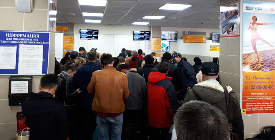 Глава Совбеза признал, что население покидает регионы Дальнего Востока